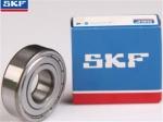 比较好的进口轴承采购商津欧德本轴承特价批发skf 6303深