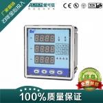 厂家直销热门智能多功能电力仪表产品