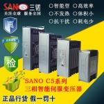 20KVA三锘伺服變壓器SANO IST-C5-200-R伺