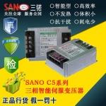 18KVA三锘SANO伺服变压器IST-C5-180-R伺服
