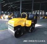 厂家直销1吨全液压压路机 体育场地压实双钢轮压路机