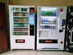 廣州智能無人售貨機免費投放