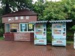 東莞自動飲料售賣機免費投放,投幣式自助售貨機廠家安裝