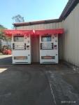 深圳自动饮料售卖机免费投放,投币式自助售货机厂家安装