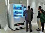 東莞謝崗鎮圖書館可樂無人售貨機免費上門安裝
