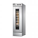全自動化溫控系統噴霧式醒發箱nslm003