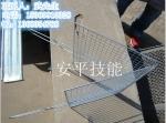 供应不锈钢烧烤网【保证质量,信誉第一】