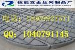 供应给类304丝网除沫器/圆形除沫器衡水技能丝网加工
