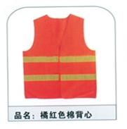 四川廠家直銷 交通警示反光背心 價格實惠