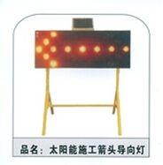 太阳能系列 收费系统 四川厂家批发销售