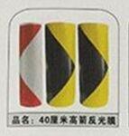 四川厂家直销 反光膜系列产品 价格实惠