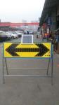 成都太陽能指示燈廠家直銷,質量保證