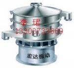 砾磨机|yzu-100-6振动电机