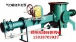 兆峰新型气力输灰泵对粉体输送产业的冲击