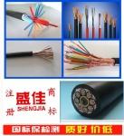 濮陽市計算機電纜廠家生產_計算機電纜_興盛電纜集團河南分公司