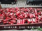惠州滅火器東莞滅火器石灣消防器材滅火器石龍滅火器回收充裝