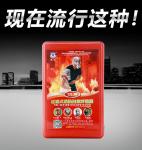 惠州消防面具惠州3c火灾逃生自救呼吸器消防面具逃生呼吸面具