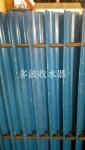 玻璃钢冷却塔收水器价格