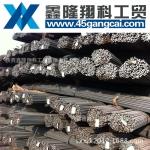 延安建筑钢材价格 建筑螺纹钢厂家分类 建筑钢筋规格公差直径