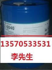 水性玻璃漆用密着剂Z6040 水性附着力促进剂