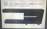 凤鸣亮无纺熔喷口罩布软质纤维非接触激光厚度检测仪