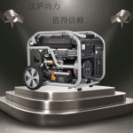 汉萨5千瓦车载发电机价格