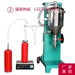 生产消防检修灭火器干粉灌装机 双工位干粉灌装机