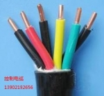 KVV铜芯聚氯乙烯绝缘控制电缆,小猫电线电缆