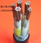 NHYJV耐火聚氯乙烯绝缘电力电缆,小猫电线电缆厂