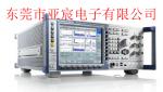 N5182A回收-东莞回收N5182A-信号源