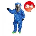 雷克蘭重型防化服,北京雷克蘭A級防化服