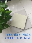 海南耐酸砖直销 海南耐酸瓷砖品牌推荐