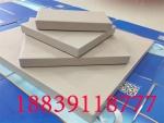 耐酸磚/耐酸瓷磚/耐酸瓷板 供應企業中冠