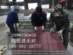 透水砖常见规格有哪些 浙江透水砖粘铺工艺