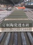 国标透水砖 使用寿命长不易弯折透水砖