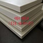 碱工业瓷砖厂家直销 酸碱池专用砖