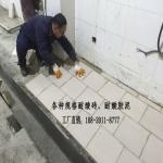 抗酸板防腐蚀工业瓷砖30厚砖