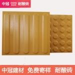 盲道砖 不同材质不同价格陶瓷盲道砖价钱