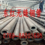 12Cr1MoVG无缝钢管厂家12Cr1MoVG高压锅炉管材