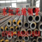 退火Q235无缝钢管批发Q235无缝管实用性强品质优良