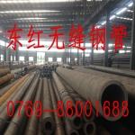 15CrMoG高压无缝管厂家15CrMoG锅炉用无缝钢管批发