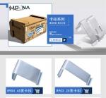 蘇州HOUNA木箱卡槽卡扣 木箱卡勾木箱簡易卡扣 木箱卡環