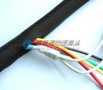 開口式自卷式編織管|開口式編織套管