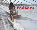 新型技術支持浩鴻小型除雪機 公路揚雪機 滾刀鏟雪機廠家