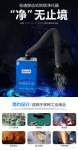 移动式焊烟净化器 环评用净化器设备 净化器图片