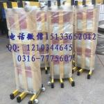 玻璃鋼管式絕緣硬質伸縮圍欄電力施工地安全警示配電檢修圍欄