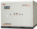 成都节能空压机TS-75V 台盛工变频螺杆机
