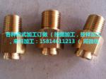 铜接件、精密接头铜件、标准气枪铜件