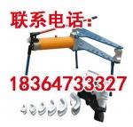 手动液压弯管机 立式弯管机价格