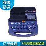 特价包邮MAX390线号机/打号机/USB线号机LM-390